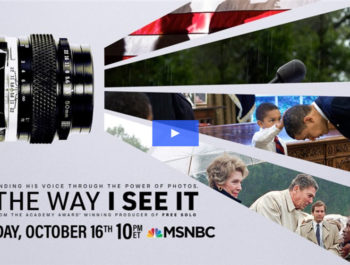 The Way I See It – Don't Miss It