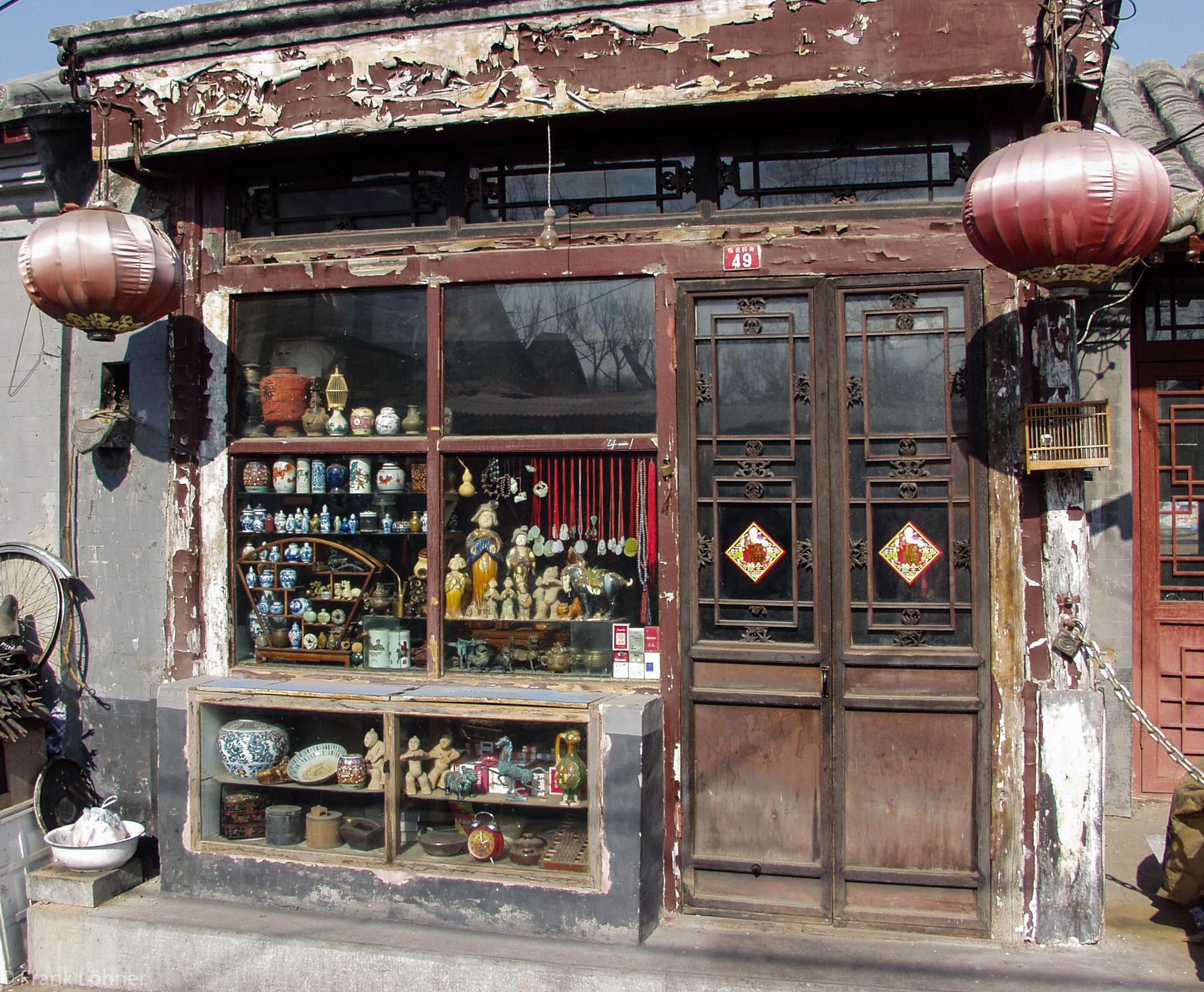 Beijing-Hutong-Shop-001