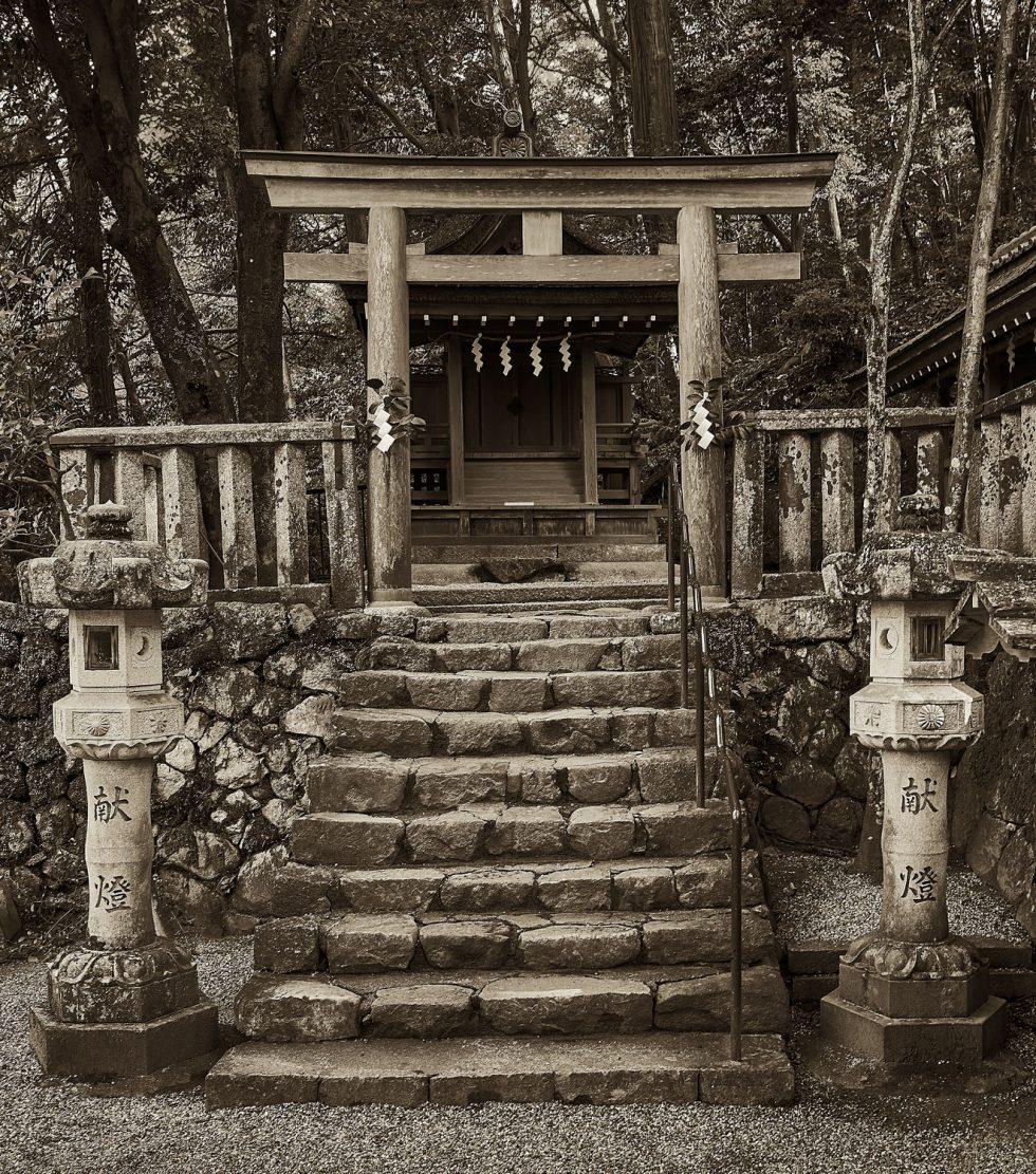 Isonokami Shrine, Japan