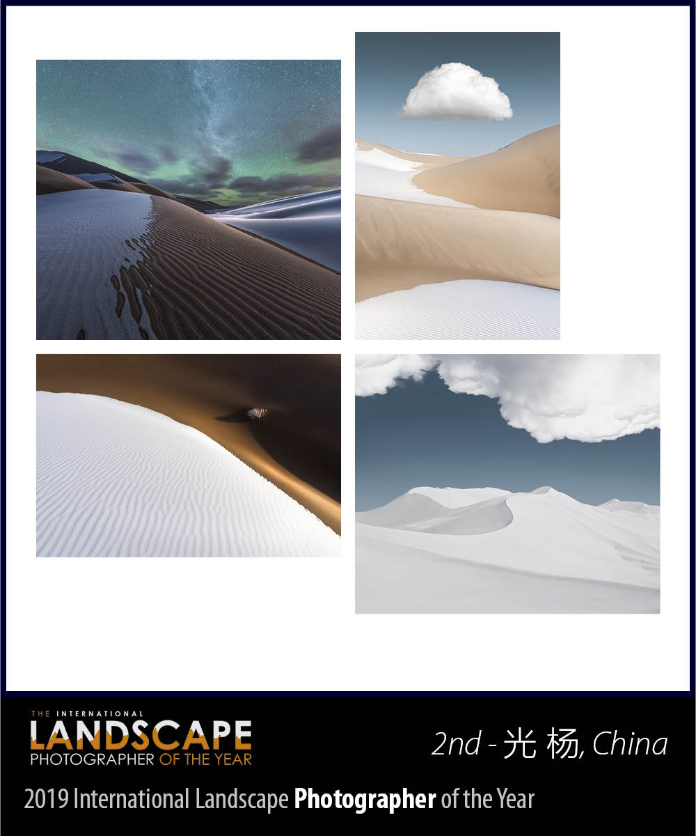 The International Landscape Photographer of the Year 2019 - Second Place Yang Guang, China